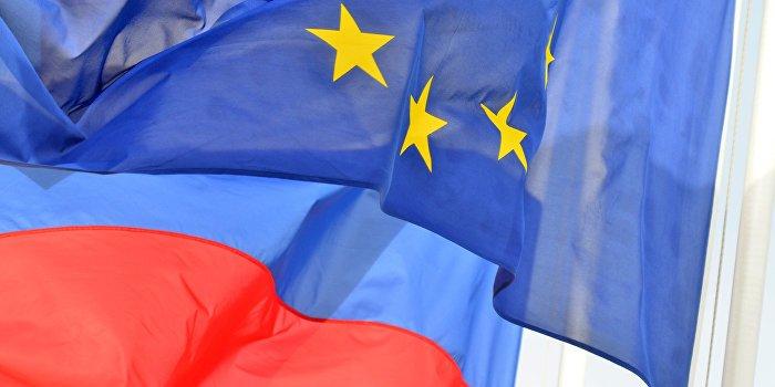 Европа – Россия: диалог, который нужен всем