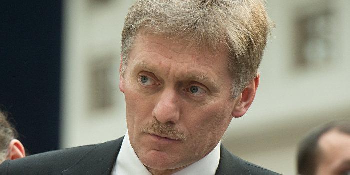 Песков: В случае негативных последствий ассоциации Украины и ЕС Россия примет меры