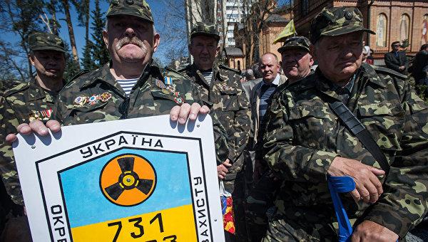 Рада не вернула льготы чернобыльцам
