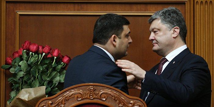 Украина дала США пощечину