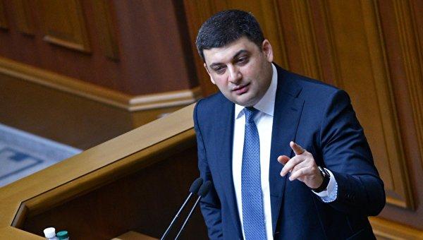 Новый министр финансов оказался мошенником