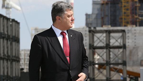 Чернобыль помирит Украину с Россией