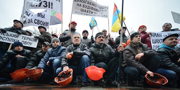 Шахтеры в Донецкой области митингуют, требуя выплаты зарплат