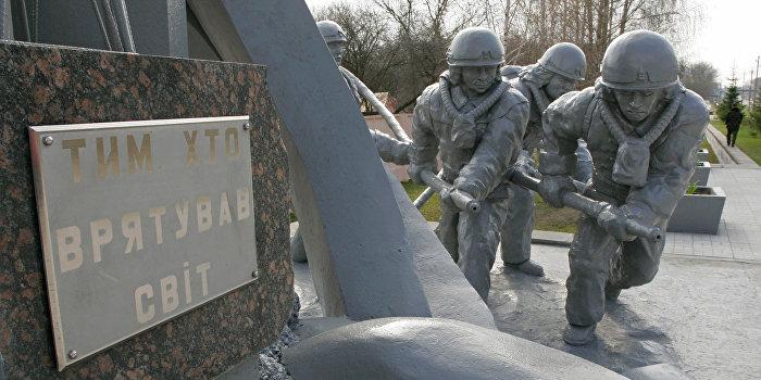 Уровень государственной поддержки не устраивает ликвидаторов аварии в Чернобыле