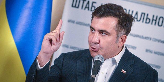 Саакашвили обнаружил на Украине все признаки распада
