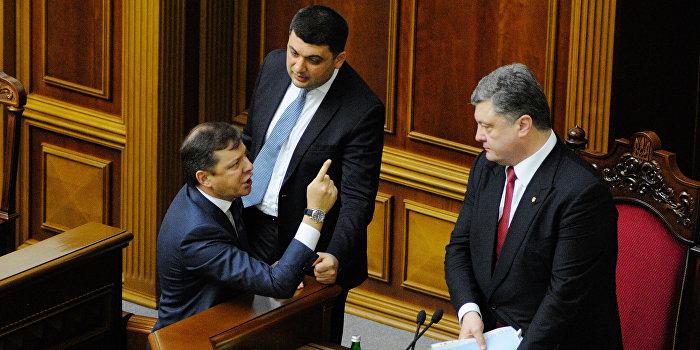 Ляшко требует импичмента Порошенко и намерен блокировать работу Рады