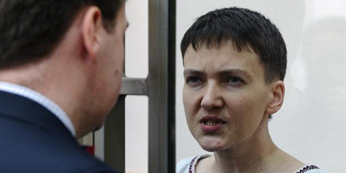 Савченко покидает Россию