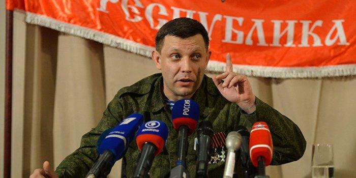 Захарченко: Порошенко будет сидеть в Донецке