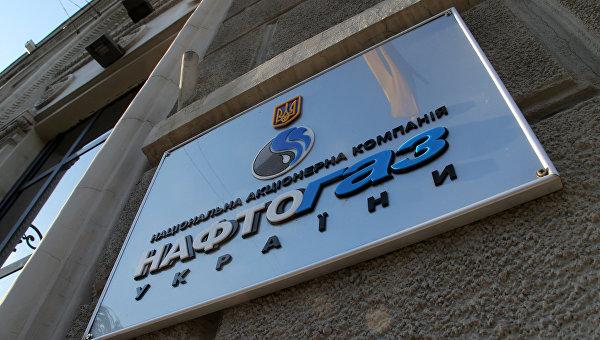 «Бери и не штрафуй»: стали известны взаимные требования России и Украины на переговорах по транзиту газа