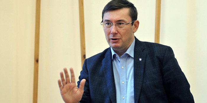 Луценко ликвидирует управление по расследованию событий на Майдане