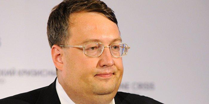 Junge Welt: По поводу Геращенко должны высказаться психиатры