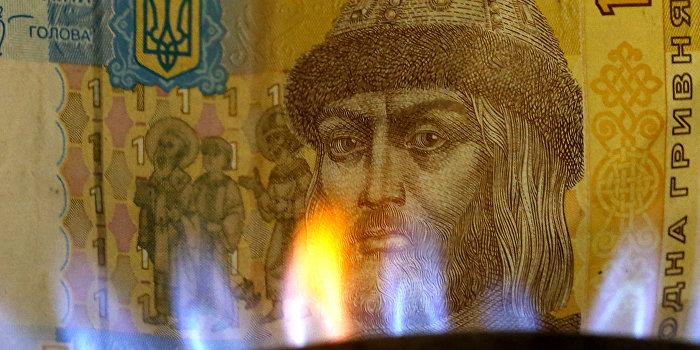 Киев назвал условия для возобновления импорта российского газа