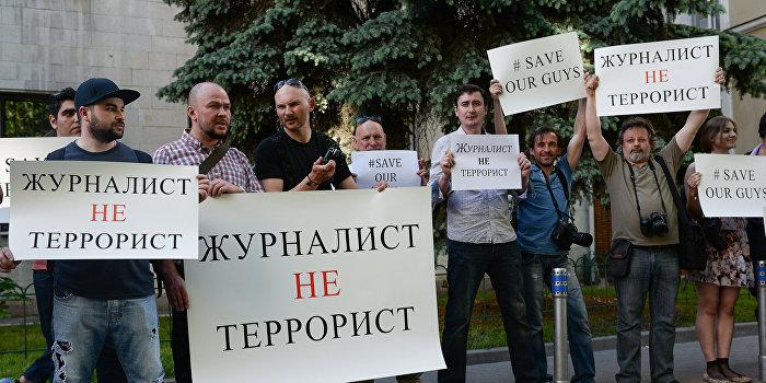 ОБСЕ обратилась к Климкину по поводу угроз «Strana.ua»