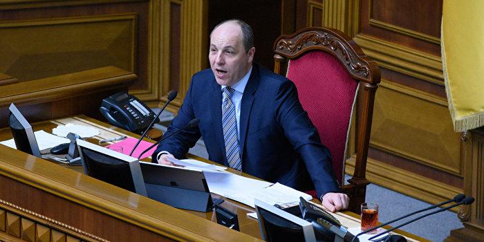 Спикер Рады считает жителей Донбасса оккупантами