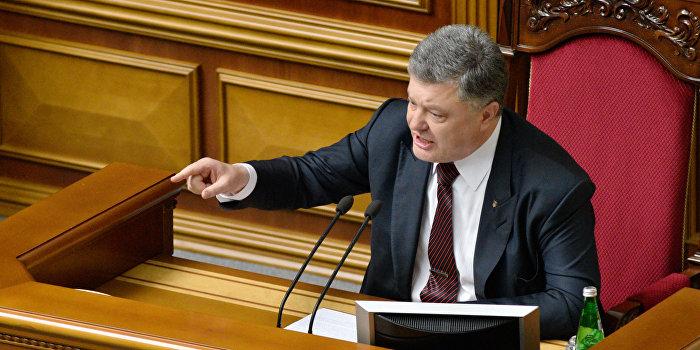 Изнасилованная Рада: как на Украине судебную реформу принимали