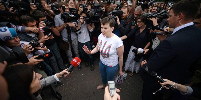 Помилование Савченко: уникальный случай или прецедент?