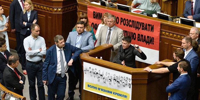Савченко матом охарактеризовала суть работы депутатов