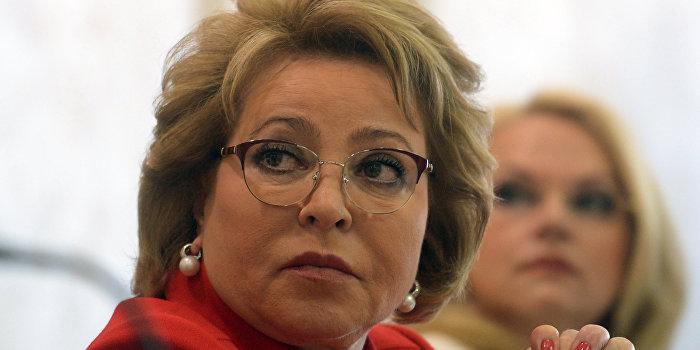Матвиенко: Россия не хочет смотреть на притеснения русскоязычных