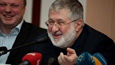 На Украине официально может появиться тупик Коломойского