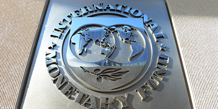 Киев может недополучить деньги от МВФ