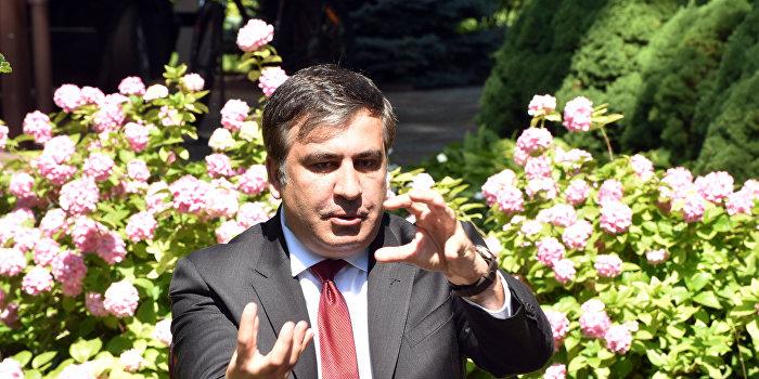 У Саакашвили появился переносной кабинет