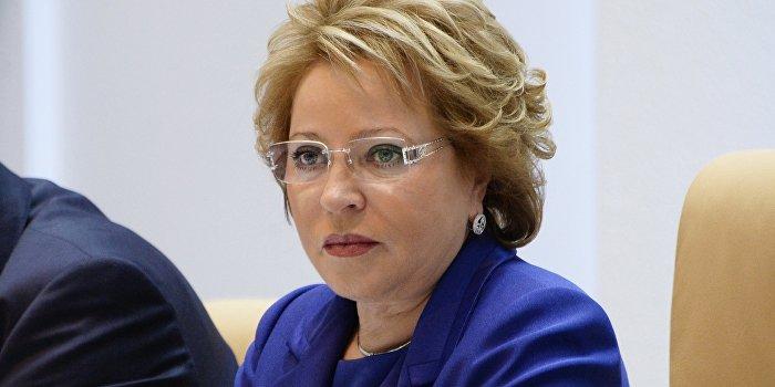 Матвиенко: МИД Украины не дружит с реальностью