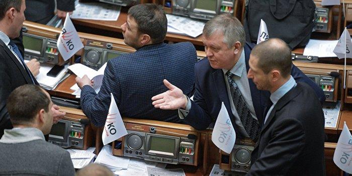 В Блоке Порошенко заподозрили регионы в федерализации