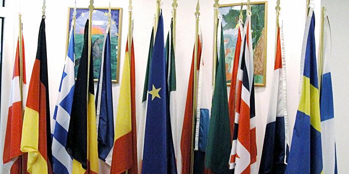 Нидерланды хотят изменить Соглашение об ассоциации Украина-ЕС