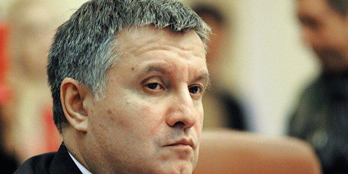 Аваков предложил децентрализацию Украины без «особого статуса Донбасса»