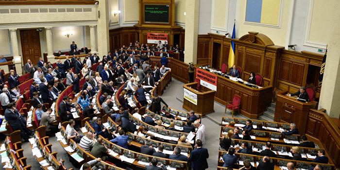 «Народный фронт» срывает Минские соглашения