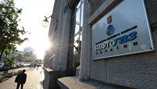 Посольство Великобритании возмутили массовые увольнения в «Нафтогазе»