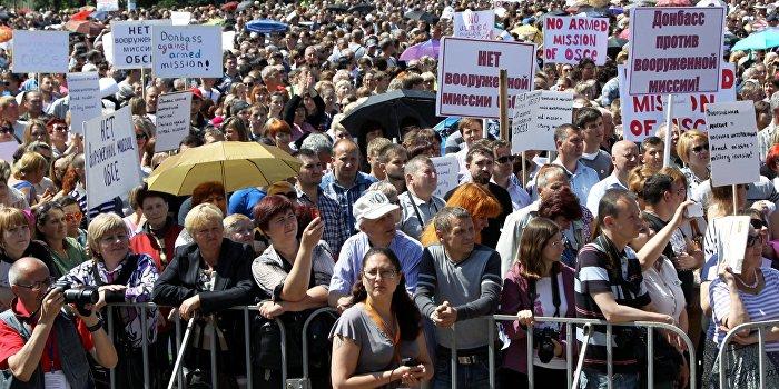 Более 60 000 человек протестуют против вооруженной миссии ОБСЕ в Донбассе