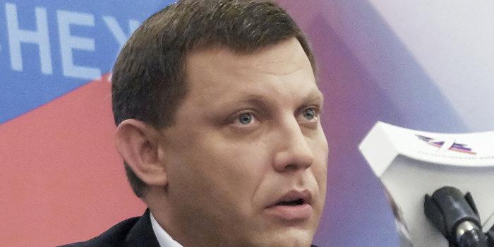 Захарченко: ДНР не исключает конфедерации с Украиной