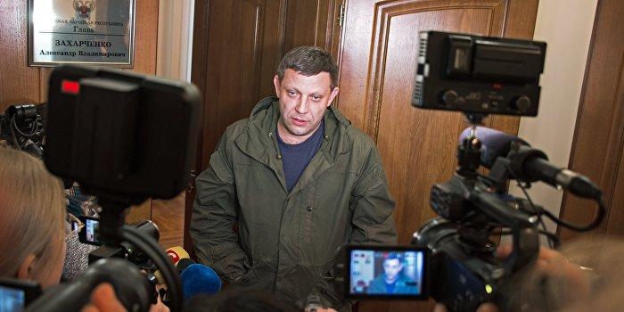 Захарченко: Центробежные силы на Украине уже не остановить