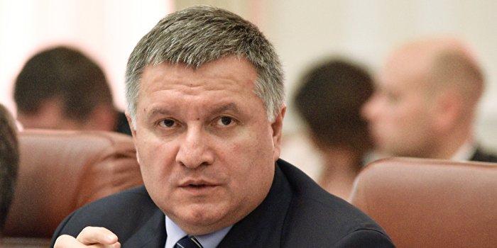 Аваков пообещал уйти в отставку, если Киев выполнит Минские договоренности