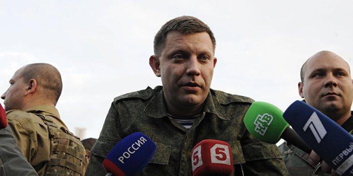 Киев зря расслабился — все только начинается
