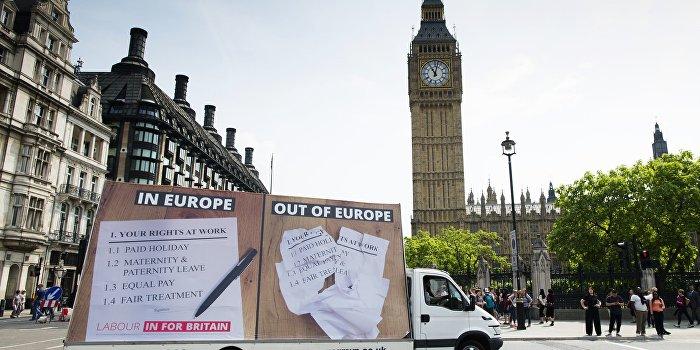 Страна.ua: Что будет, если Великобритания выйдет из Евросоюза