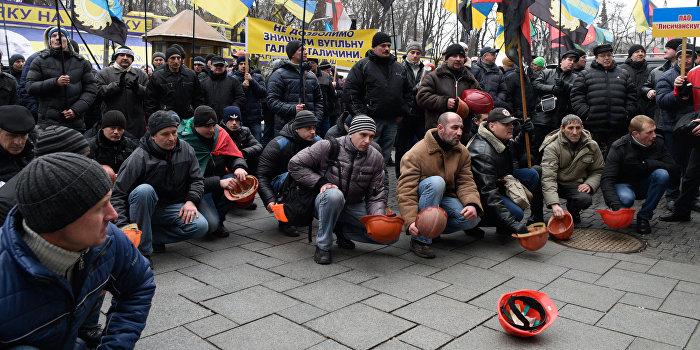 Шахтеры объявили голодовку у Администрации президента Украины
