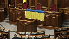 Коцаба предрек крах украинской власти