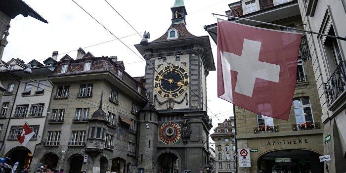 Почему Швейцария отозвала заявку на вступление в ЕС