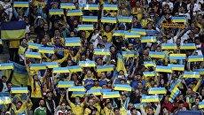 Украинские болельщики похвастались свастиками на торсах