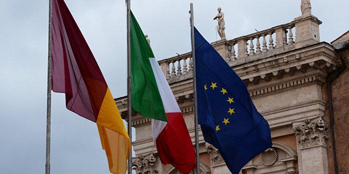 Италия прорубила окно в Россию