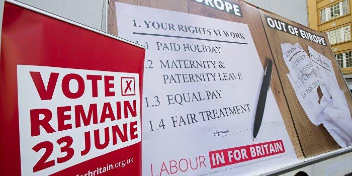 ИА Regnum: Brexit. Два сценария, ведущие ЕC к одному результату