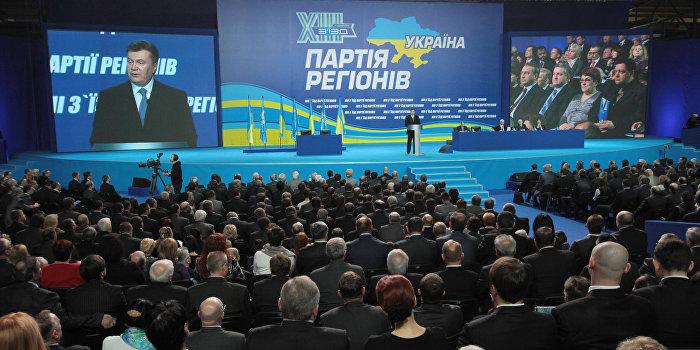 """""""Семья Януковича"""" снова под прицелом прокуратуры"""