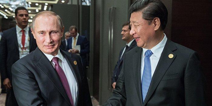 НСН: Зачем Путин едет в Китай? Цели визита