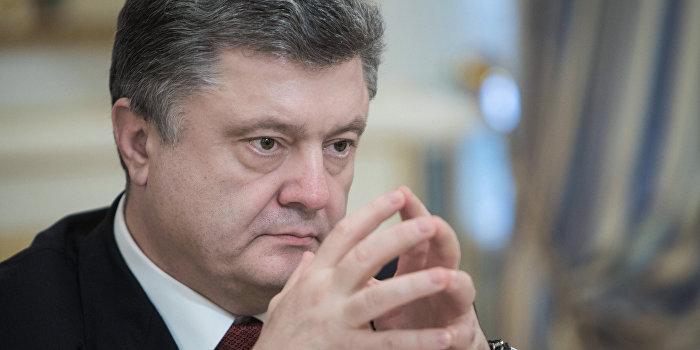 Порошенко отложил особый статус Донбасса