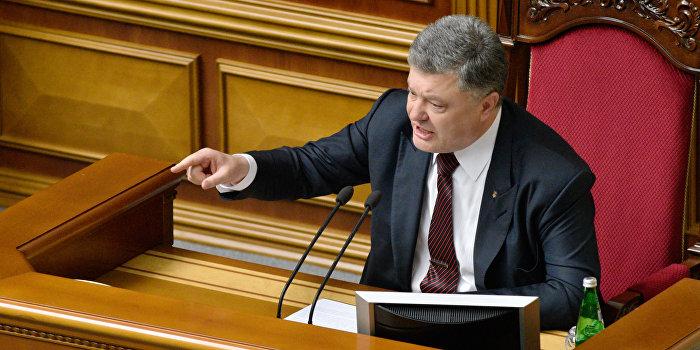 Порошенко внес изменения в украинско-турецкие отношения