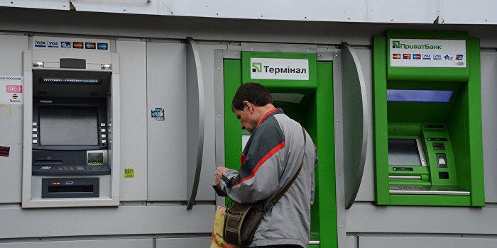 Дмитрий Марунич: Банковская реформа для народа