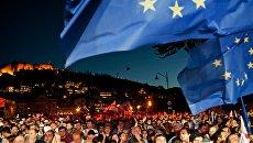 Большинство украинцев не понимают, в чем выгода от ассоциации с ЕС