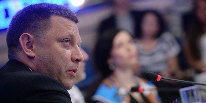 Захарченко выйдет на прямую линию с Киевом